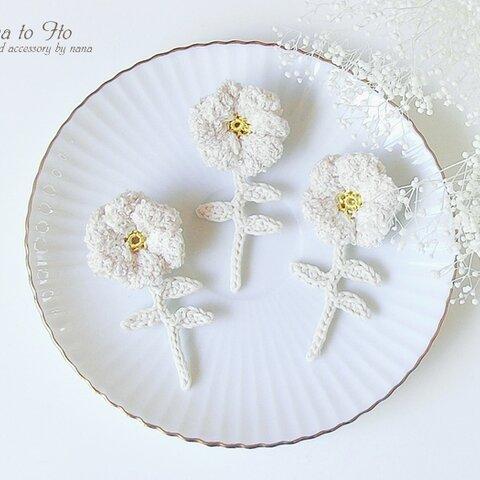 [ブローチ] 北欧の花 -soft white-