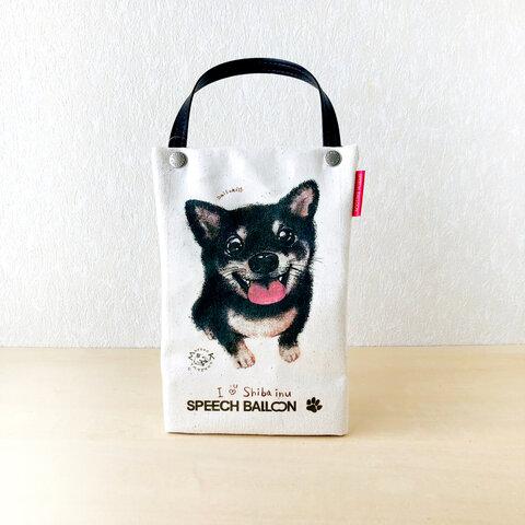 柴犬・黒柴犬「I ♡ PET」ペットボトルホルダー(ペットボトルバック)品番:KMシバ「だいすき」お散歩バッグ【保冷・保温エコバッグ】