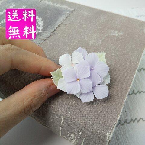 樹脂粘土のパステルパープル爽やか紫陽花ブローチ  送料無料