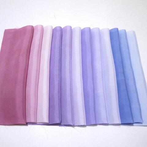 (N-02)正絹 胴裏 手染め12枚 12色 はぎれセット 紫系グラデーション つまみ細工用布・吊るし飾りに