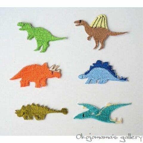 恐竜のミニミニワッペン(10種類より選択)