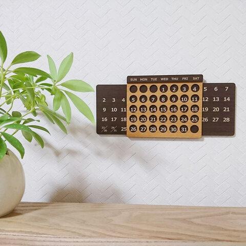 木製 壁掛け 卓上 万年カレンダー