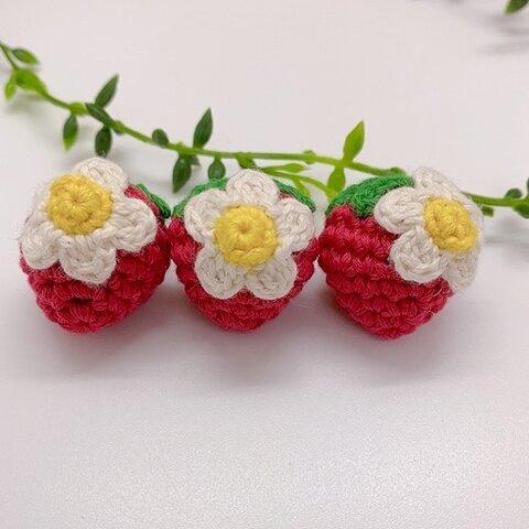 お花付き♡いちご 3個セット