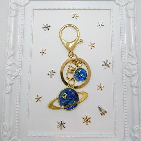 宇宙な土星と懐中時計のキーホルダー(バッグチャームにも♪)