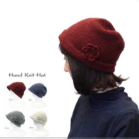 手編み ニット 帽子 ゆったり 花コサージュ ウール100% YS-401