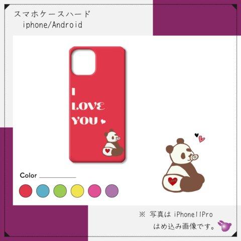 ラブパンダ♡【スマホケース/ハード iPhone/Android対応】
