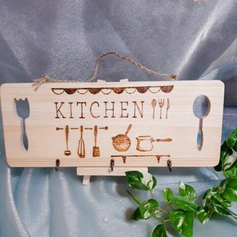 キッチンボード(インテリア)