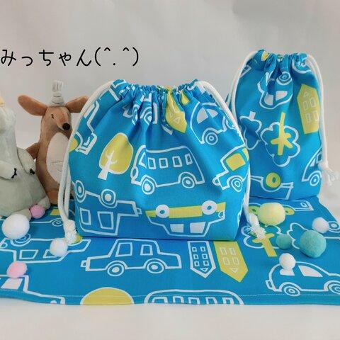 ★(^.^)可愛い❗車たち🚙ブルー♪お弁当・給食袋&コップ袋&ランチョンマット★楽しいランチタイムを♪
