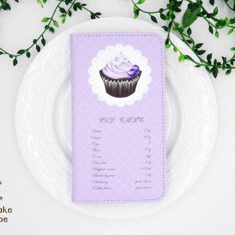 本物のお菓子のレシピを描いた手帳型スマホケース(ベルトなし、多機種対応)ブルーベリーカップケーキ黒