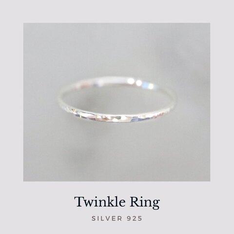 《twinkle》シルバー925 槌目リング