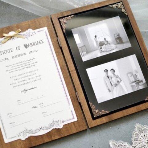 木製の結婚証明書×フォトフレーム-結婚式でのオススメアイテム♪