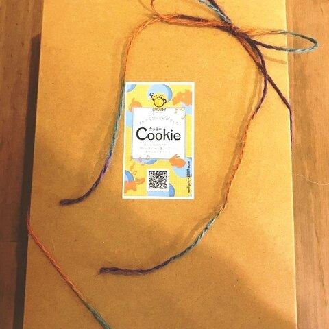 年末クリスマスお歳暮企画!★☆ミさんかく袋から飛びだしたクッキーたち10色セット★☆彡北海道~関西までは送料無料!