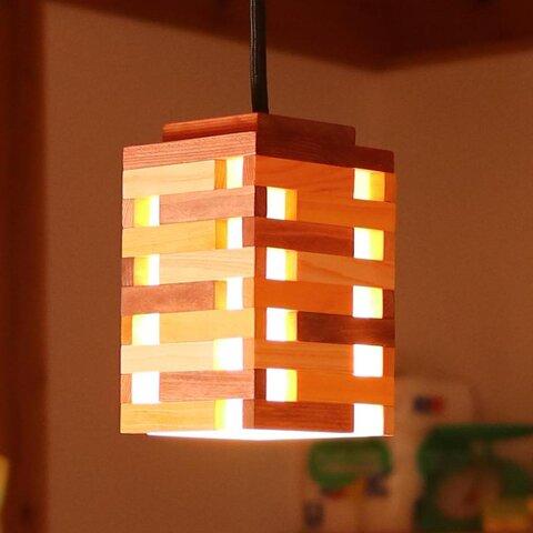 木組みペンダントライト〜彩の季〜