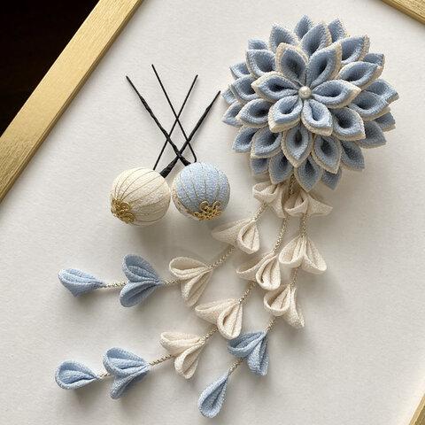 つまみ細工髪飾り 成人式髪飾り 七五三髪飾り 婚礼髪飾り 藍白 生成り