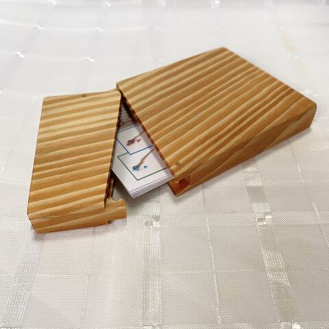 木製名刺入れ(松-3)