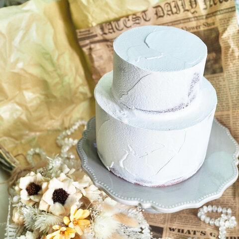 【在庫あり】2段クレイケーキ土台(クリーム付き) ダミーケーキ バースデーケーキ ネイキッドケーキ ベビーフォト ハーフバースデー 誕生日 《飾りつけはご自身で。当店1番人気!》