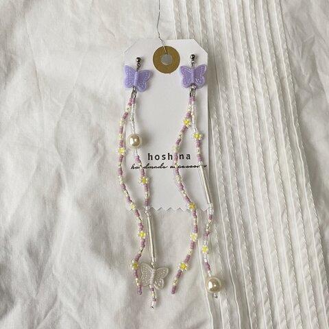 [蝶とパール]お花のピアス/イヤリング(紫)