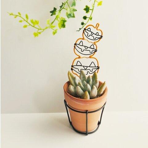 ハロウィンデザインの鉢カバー