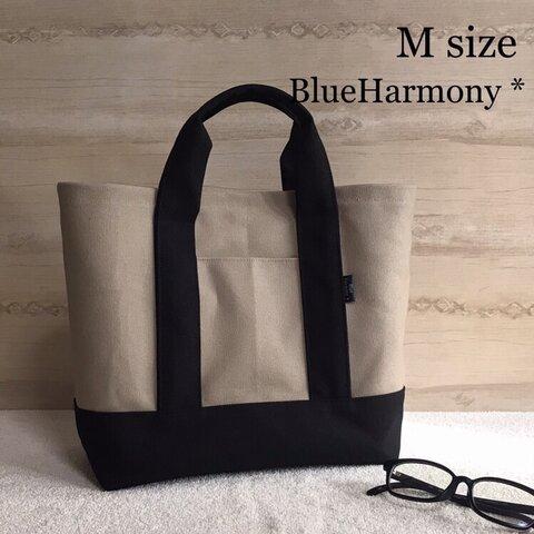 【帆布トートバック】Mサイズ・モカ×ブラック・8号帆布・ハンドバック・バイカラー・マザーズバック・鞄・軽量