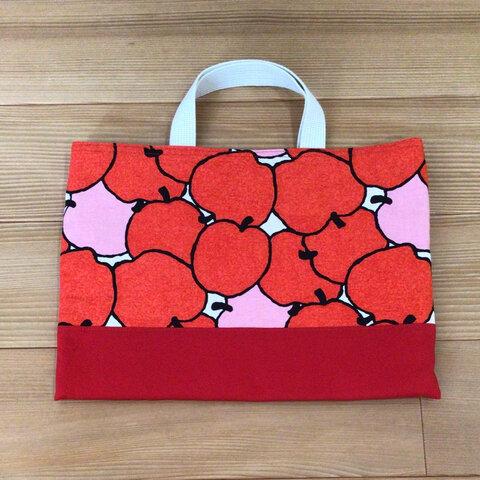 小さめレッスンバッグ りんご🍎赤(25×35センチ) マチなし ミニレッスンバッグ バッグ キルティング