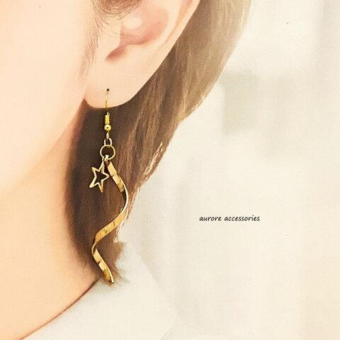 long pierced earrings ロング 星 螺旋 ウェーブ 流れ星 上品