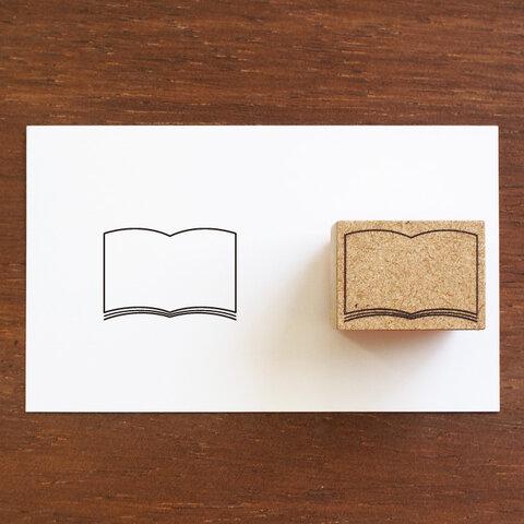 手帳スタンプ 読書記録 ブック型フレーム(b-099)はんこ ハンコ