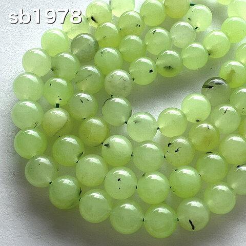 明るい乳白色のプレナイト 10ミリ 連 sb1979