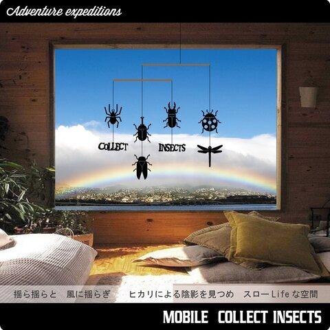 モビール(COLLECT INSECTS)☆紙のオーナメント☆