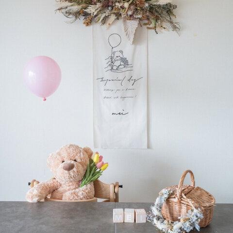 新作🧸バースデータペストリー 誕生日飾り こどもの日 ハーフバースデー タペストリー 誕生日 記念日 巾着 くま