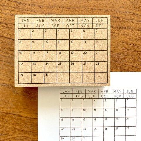 カレンダースタンプ 12か月いつでも使える月間カレンダー スケジュールはんこ 手帳用はんこ