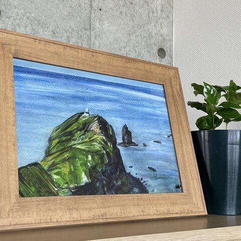 「神威岬」#A4#ポスター(額別売り)#インテリアアート #絵画