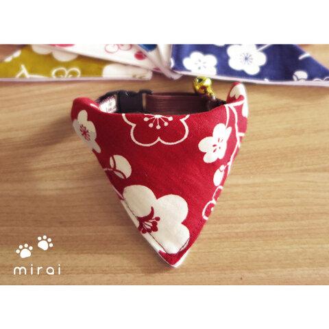 猫&小型犬用バンダナ/梅④ n-0144シリーズ