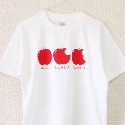 ★食いしん坊Tシャツ★(りんご)