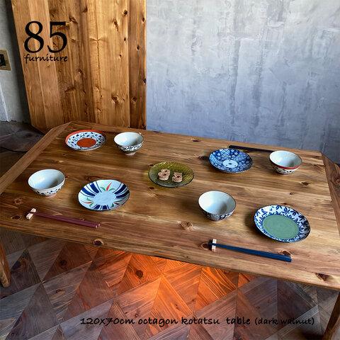 【こたつ】(120×70cm) 天板付き 癒されるちゃぶ台 円型ローテーブル 無垢 折りたたみ オイル仕上げ