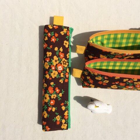 picnic♪ペンケース/スリム(焦げ茶花・フラワー×グリーン/スペアミントファスナー) 大人可愛い 春