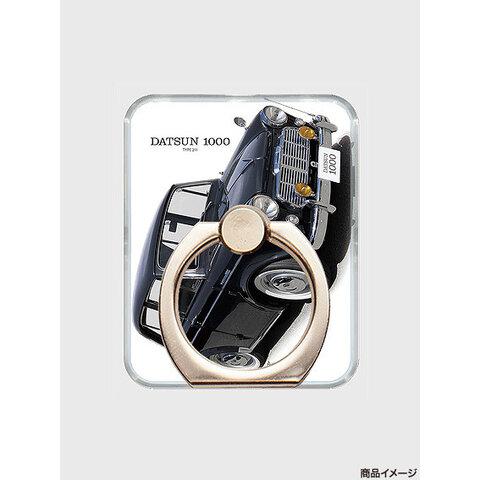 送料無料【日産 ダットサン 1000】旧車 211型 スマホリング