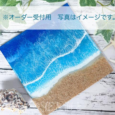 海と白波のキャンバスアート(S)オーダー製作
