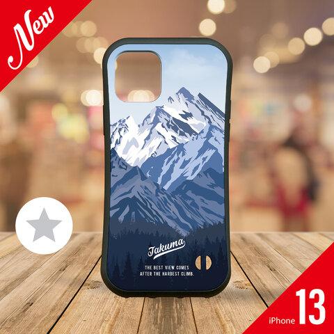 【iPhone13】山へ行こうよ!A/iPhone/グリップケース/iPhone13Pro/iPhone13ProMax/iPhone13mini/スマホケース/メンズ/お揃い/おそろい/ペア/名入れ