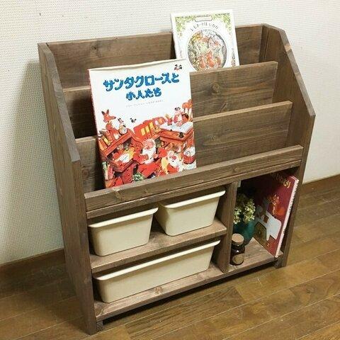 【NEW】収納ケース大1個&小2個付き絵本棚 幅64cm UN/UN