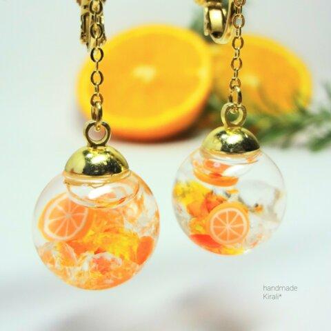 フレッシュ☆100%オレンジジュースの液体ガラスドームイヤリング