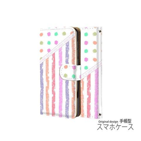 手帳型 スマホケース ストライプ おもしろ  sumaho ケース レトロ柄 携帯カバー けいたいケース Android Galaxy ピンク系