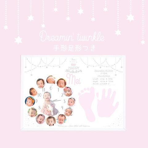 ♡Dreamin' twinkle♡成長時計 手形足形カラー3色