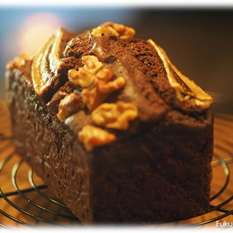 【福猫屋ケーキ】バナナショコラ有機小麦ケーキ #ヴィーガンケーキ