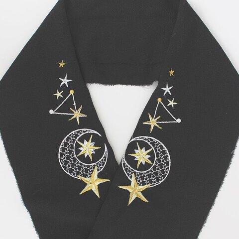 夜空に星座が瞬く刺繍半襟