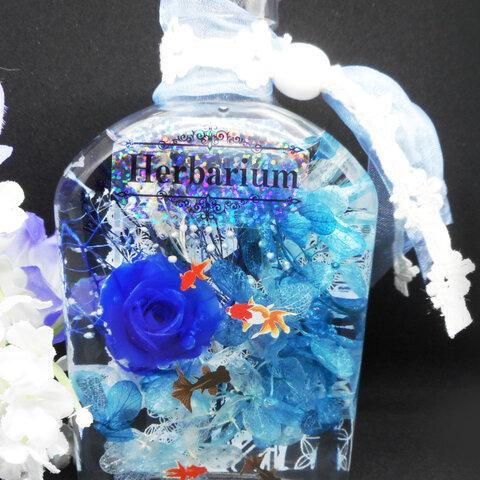 ハーバリウム(角ボトル)・金魚2