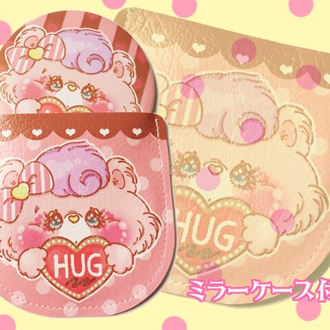 HUGくま 缶バッジミラー