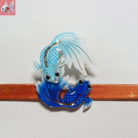 ◆アクリル金魚の帯留め飾り① ブルー