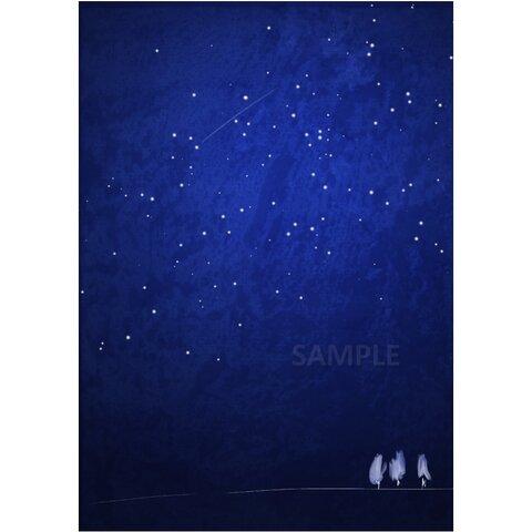 ポスター A3 「K0415p 流れ星 木立」
