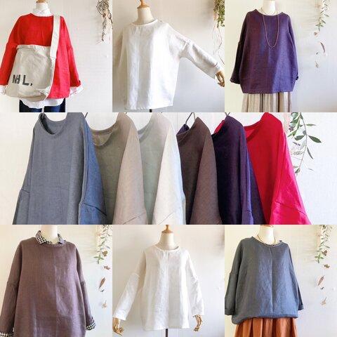 𝓃ℯ𝓌𓂃𓂃秋冬ヨーロッパリネンのシンプルなロングTシャツ