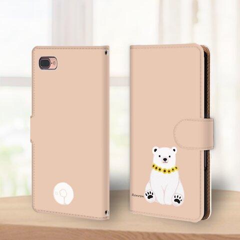 ひまわりとシロクマ ミルクティー  iPhone android ほぼ全機種対応 手帳型スマホケース ron01-610